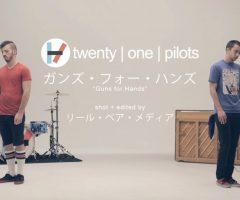 twenty one pilots – 正しい決断をした方が、結果はより良いものになるって思うんだ。