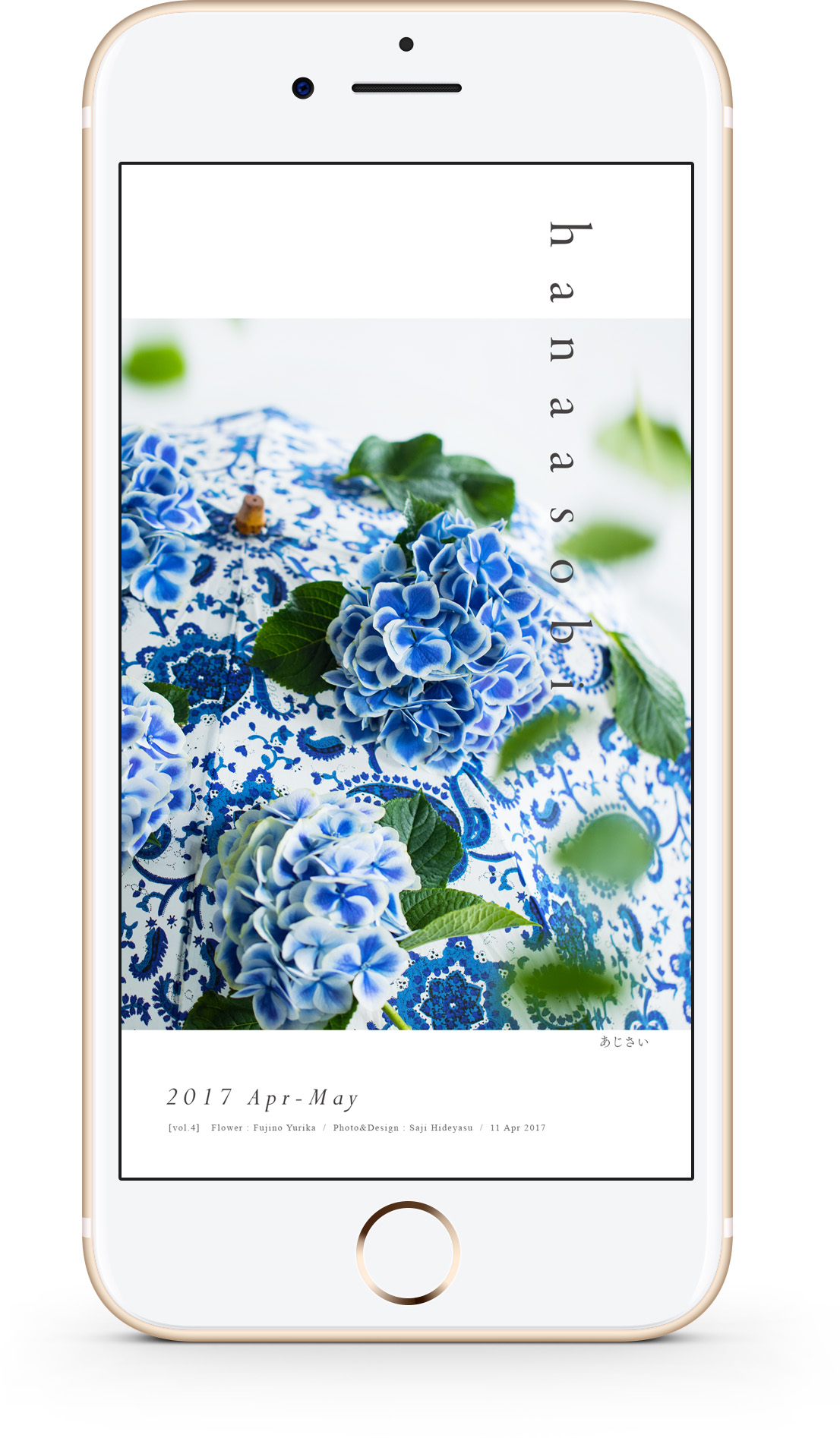 iPhone7_20170405