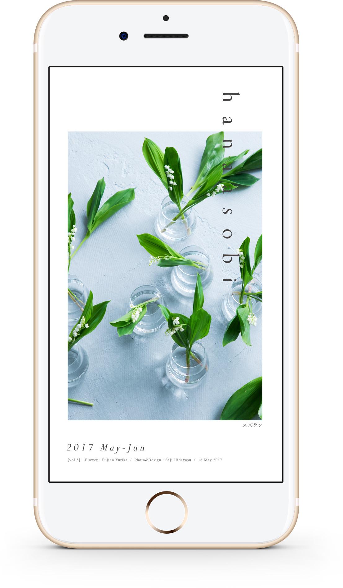 iPhone7_20170506
