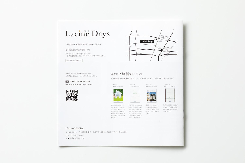 LacineDays パンフレット