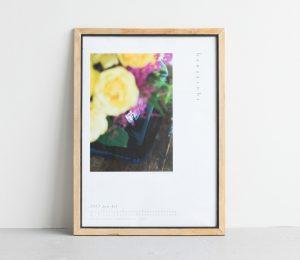 calendar_poster_20170607