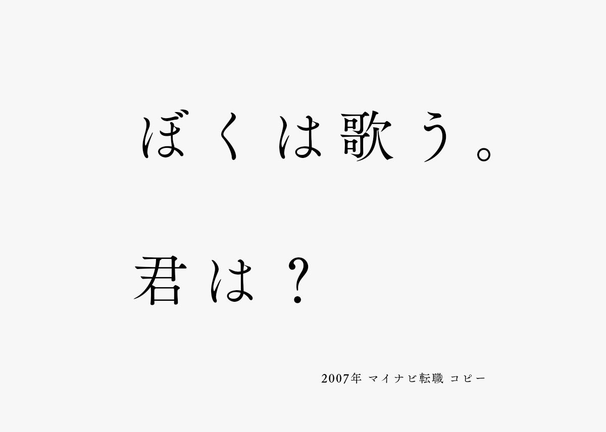 20160822_bokuhautaukimiha