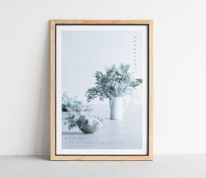 calendar_poster_20170708