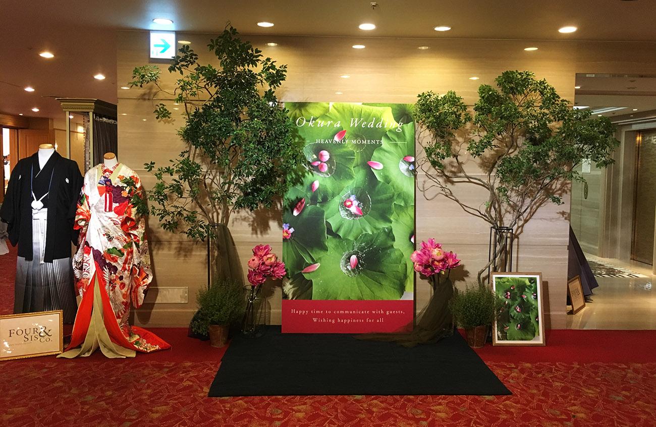 hanaasobi_okurawedding_浜松ホテルオークラ