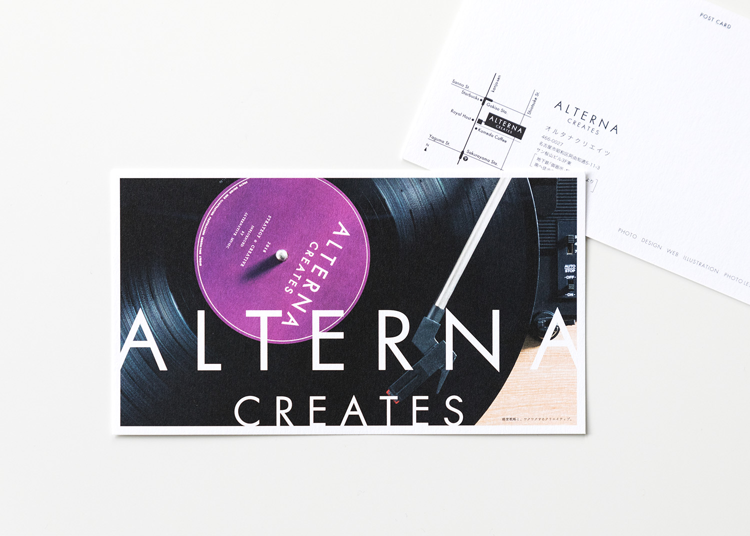 alterna creates DM2018