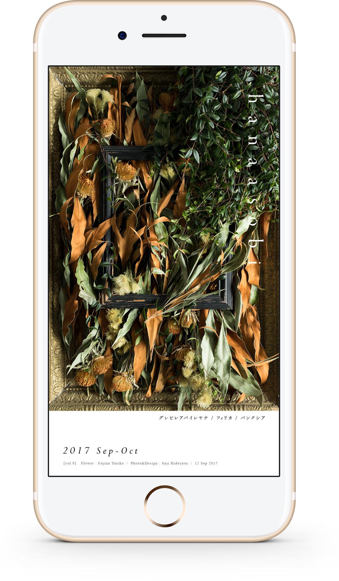 iPhone7_20170910