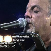 "Billy Joel ""Piano Man"""