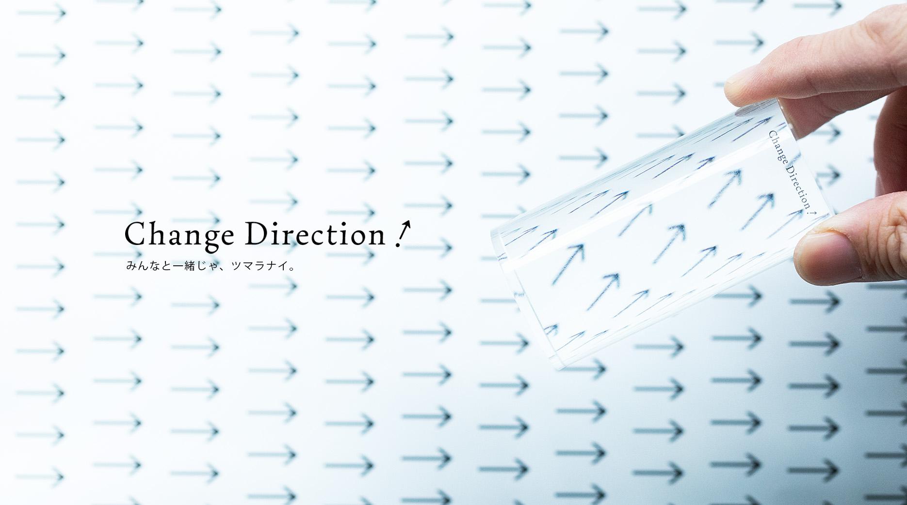 Change Direction!