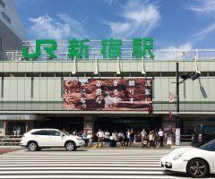 LUMINE 新宿南口 看板広告
