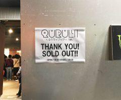 quruli2018線