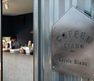 コーヒースタンドロゴ