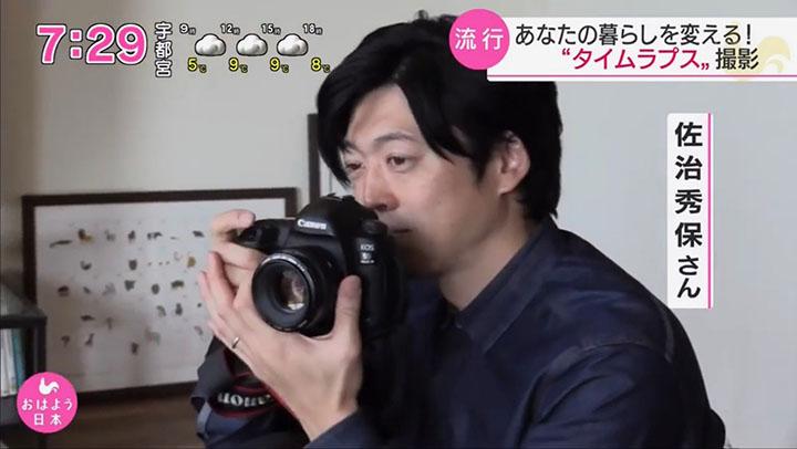 NHKおはよう日本