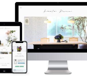 フラワーアトリエ・レコールブランWebサイト