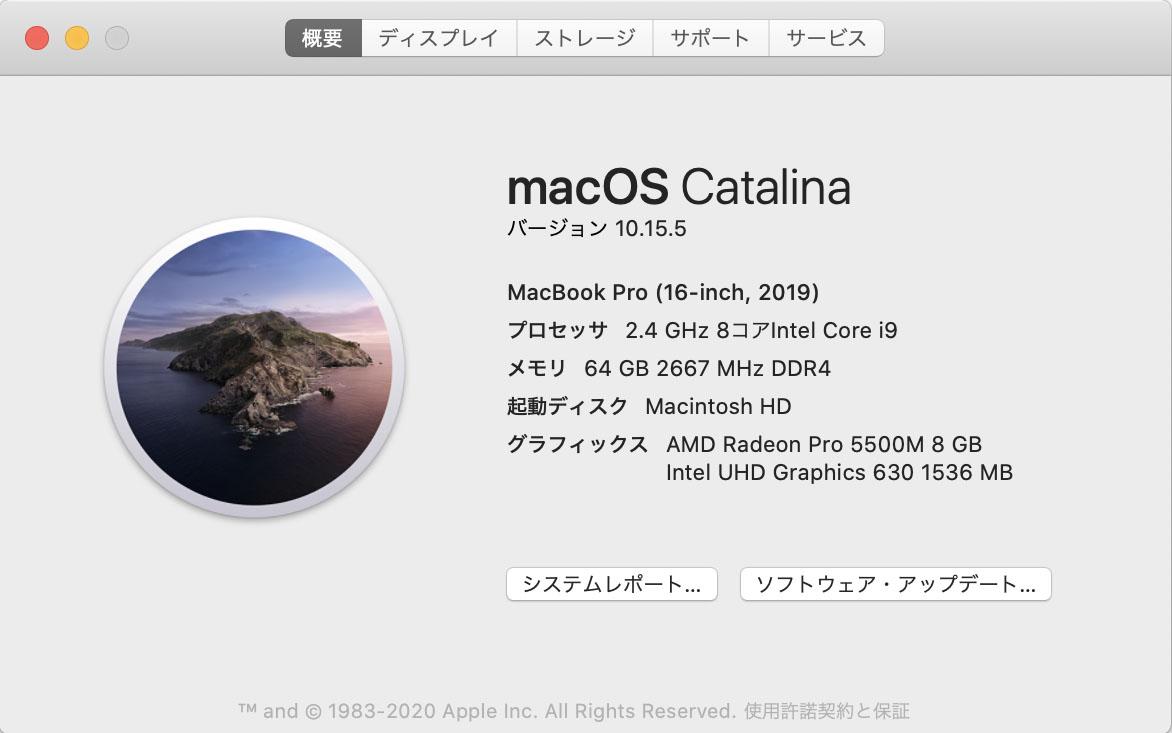 macbookpro16inch_2019model
