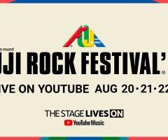 FUJI ROCK FESTIVAL 2020 LIVE ON YOUTUBE